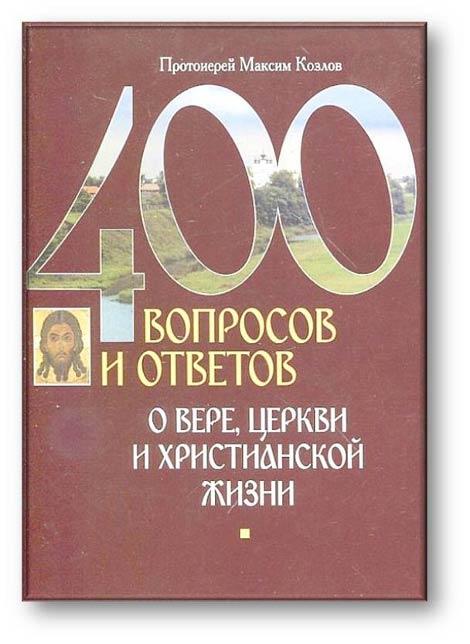 400q_2