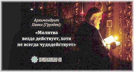 pavel_gruzdev2