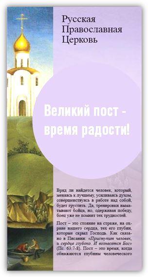 post_listovka2