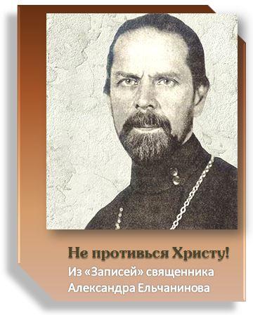 elchaninov2