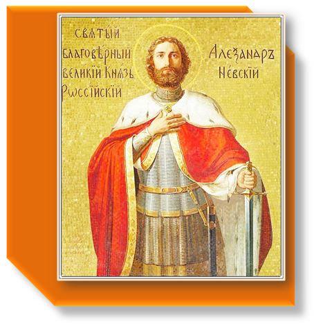 aleksandr-nevskiy2