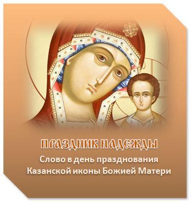 kazanskay9