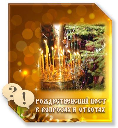 rogdestv-post3