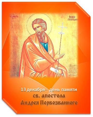 andrey-pervozvanniy