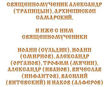 aleksandr-trapicin
