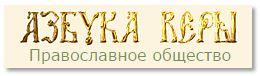 azbuka-very