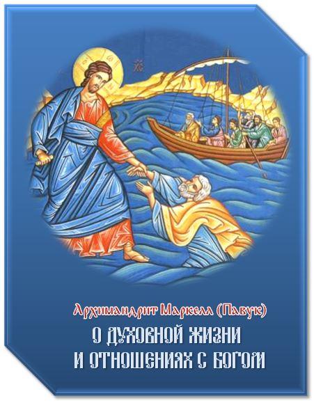 duhovnaia-life