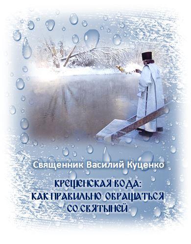 kreschenskaja-voda3