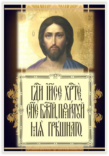 molitva-ix