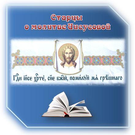 molitva-ix3